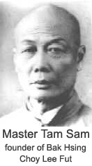 Great Grand Master Tam Sam, founder of Bak Hsing Choy Lee Fut